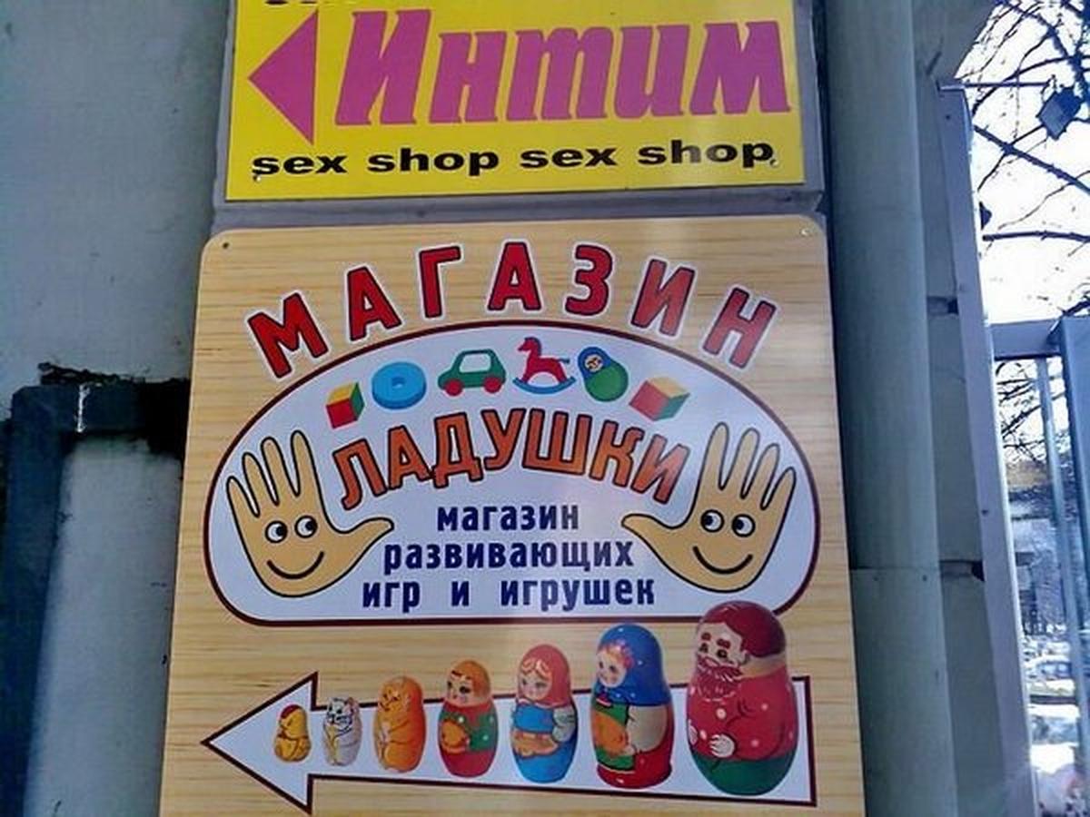 Секс в магаз 8 фотография