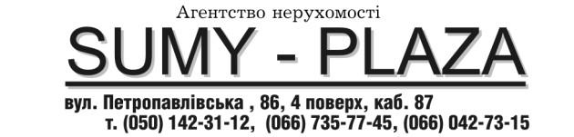 Sumy-Plaza